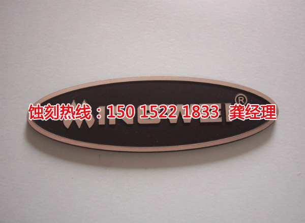 上海<a href='http://www.shikeyg.com/' target='_blank'><u>蚀刻加工</u></a>厂厂家电话