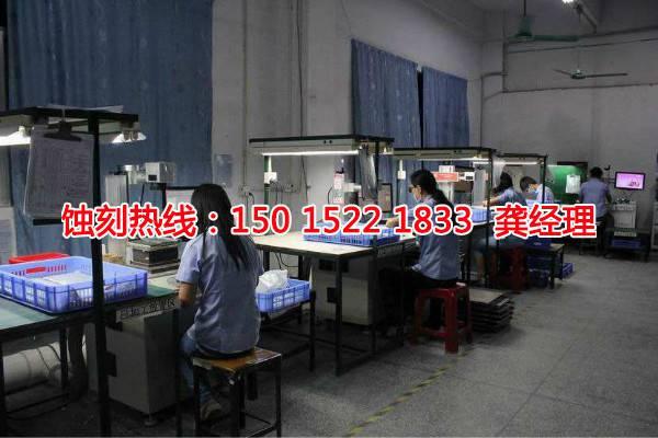 广州哪里有蚀刻加工厂