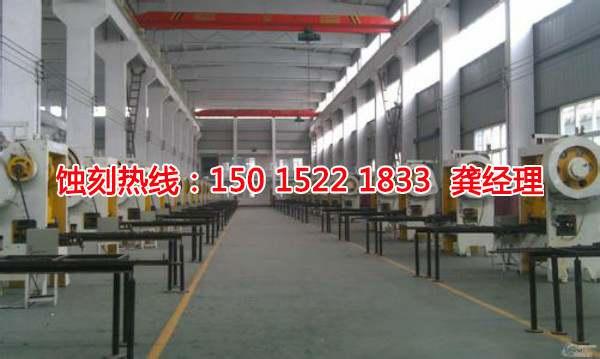 上海腐蚀加工厂厂家电话
