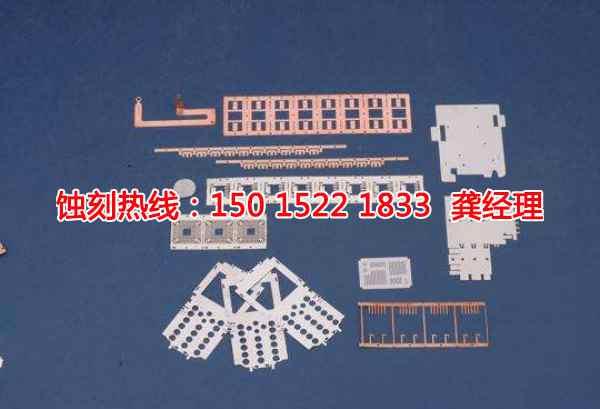 江城Logo蚀刻加工厂