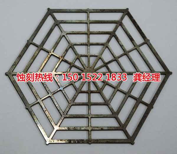 上海腐蚀加工厂家电话