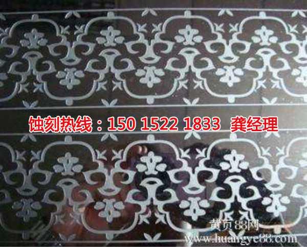昆山Logo<a href='http://www.shikeyg.com/' target='_blank'><u>蚀刻加工</u></a>厂