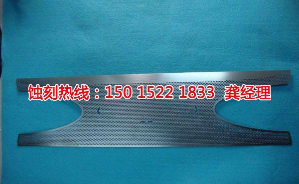 厚街<a href='http://www.shikeyg.com/' target='_blank'><u>蚀刻加工厂</u></a>联系电话