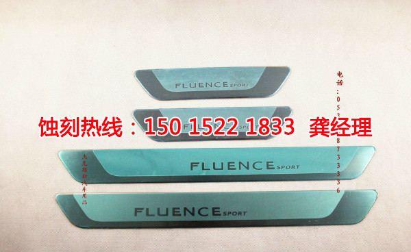 惠阳Logo<a href='http://www.shikeyg.com/' target='_blank'><u>蚀刻</u></a>加工厂