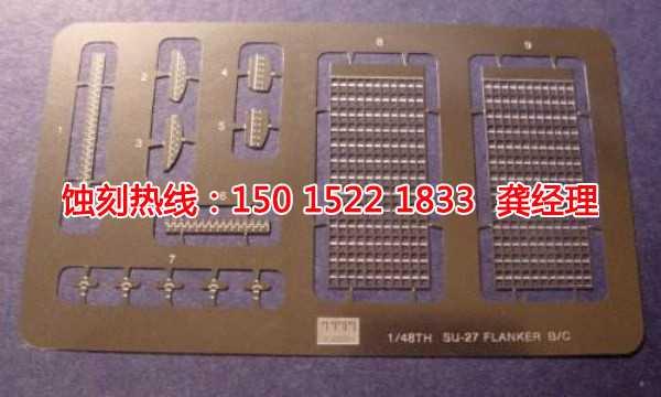 上海不锈钢蚀刻网厂家电话