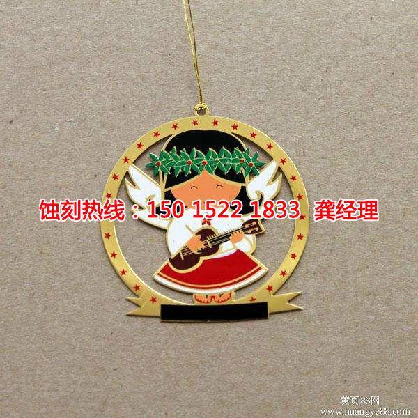 淮安Logo<a href='http://www.shikeyg.com/' target='_blank'><u>蚀刻加工厂</u></a>