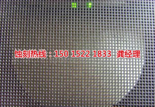 江城Logo<a href='http://www.shikeyg.com/' target='_blank'><u>蚀刻加工</u></a>厂