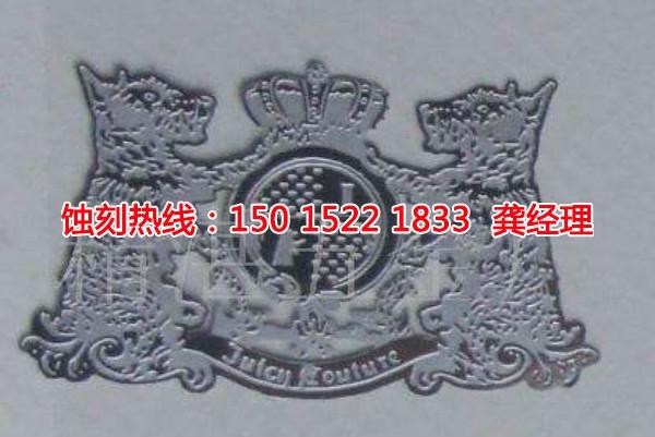 深圳标牌<a href='http://www.shikeyg.com/' target='_blank'><u>蚀刻</u></a>联系电话