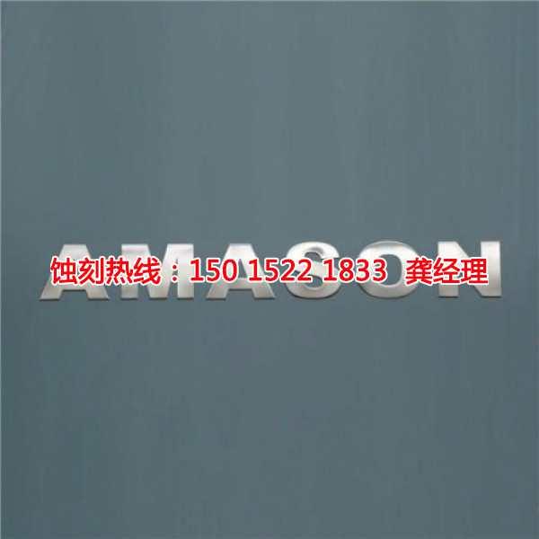 上海腐蚀厂家电话