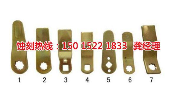 上海标牌蚀刻厂家电话