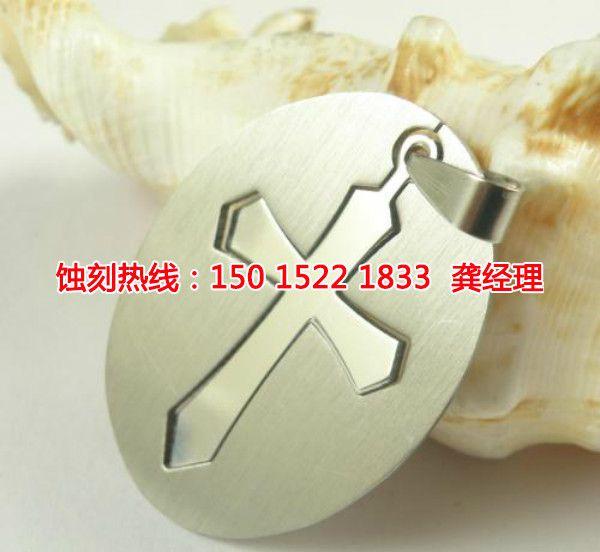 上海铜板蚀刻厂家电话