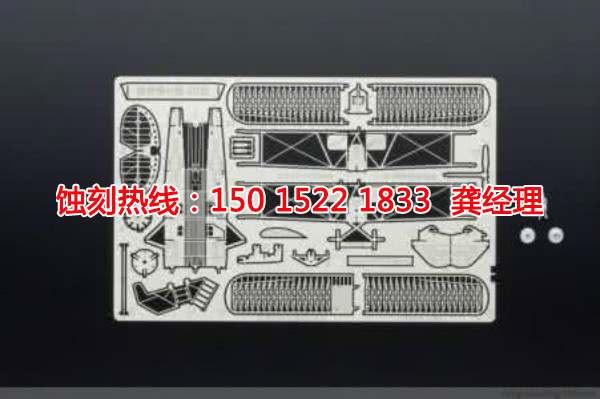 黄江Logo蚀刻加工厂