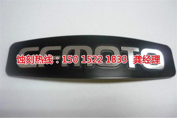 上海不锈钢<a href='http://www.shikeyg.com/' target='_blank'><u>蚀刻</u></a>网联系电话