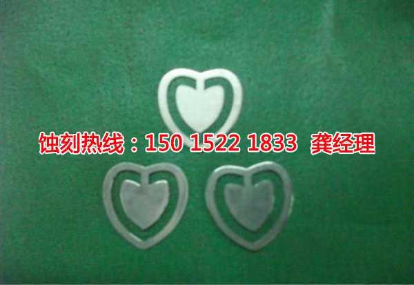 黄圃Logo蚀刻加工厂