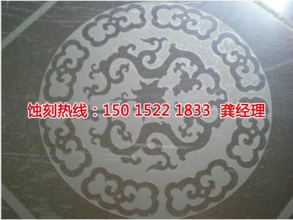 上海铭牌蚀刻厂家电话