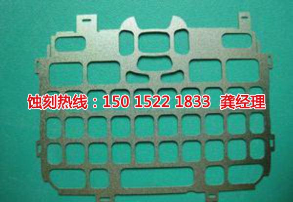 上海铝板<a href='http://www.shikeyg.com/' target='_blank'><u>蚀刻</u></a>厂家电话