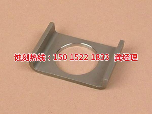 沙田锰钢蚀刻厂家电话