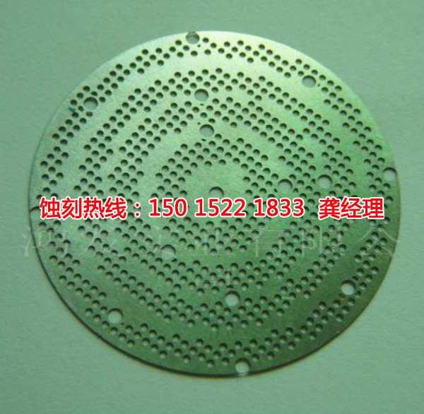 神湾<a href='http://www.shikeyg.com/' target='_blank'><u>蚀刻加工厂</u></a>联系电话