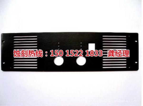 深圳五金蚀刻联系电话