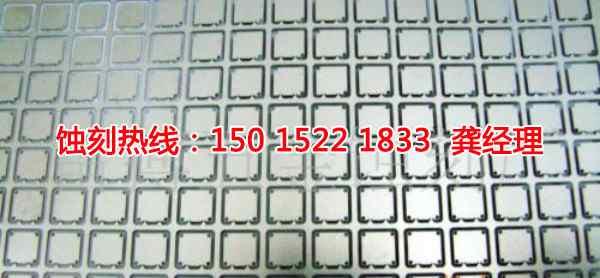 深圳铝网蚀刻联系电话