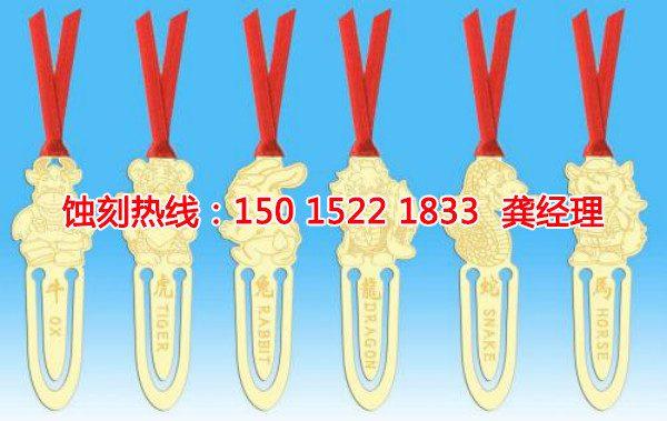 三乡Logo蚀刻联系电话