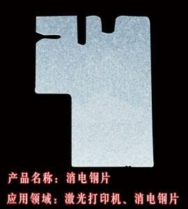 深圳不锈钢板<a href='http://www.shikeyg.com/' target='_blank'><u>蚀刻</u></a>联系电话