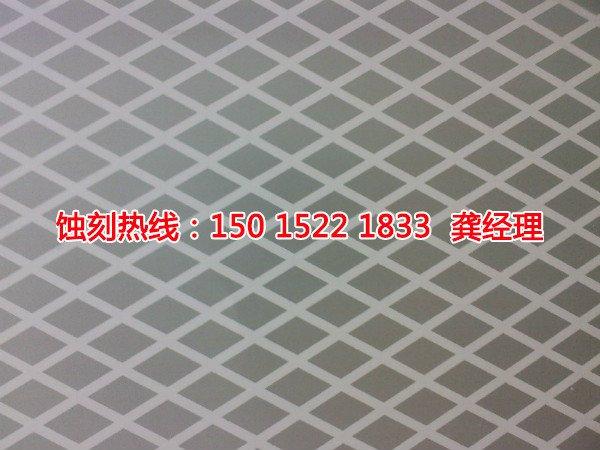 沙溪铜书签<a href='http://www.shikeyg.com/' target='_blank'><u>蚀刻</u></a>联系电话