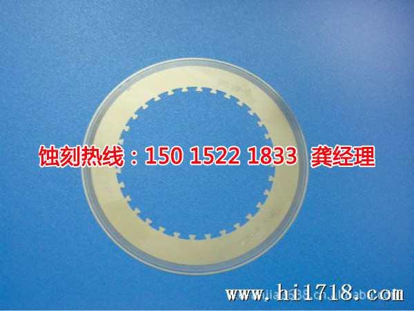 嘉兴Logo<a href='http://www.shikeyg.com/' target='_blank'><u>蚀刻加工</u></a>厂