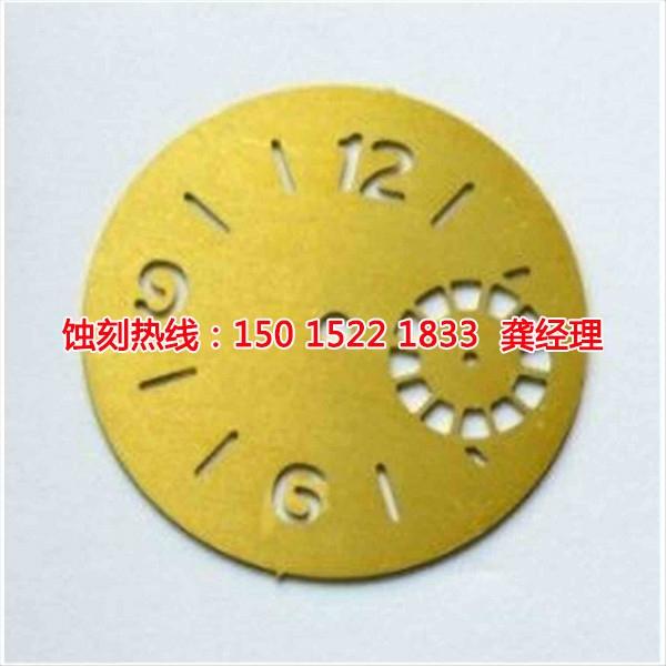 上海不锈钢蚀刻网联系电话