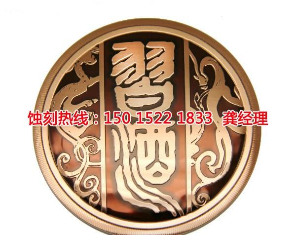 榕城五金<a href='http://www.shikeyg.com/' target='_blank'><u>蚀刻</u></a>联系电话