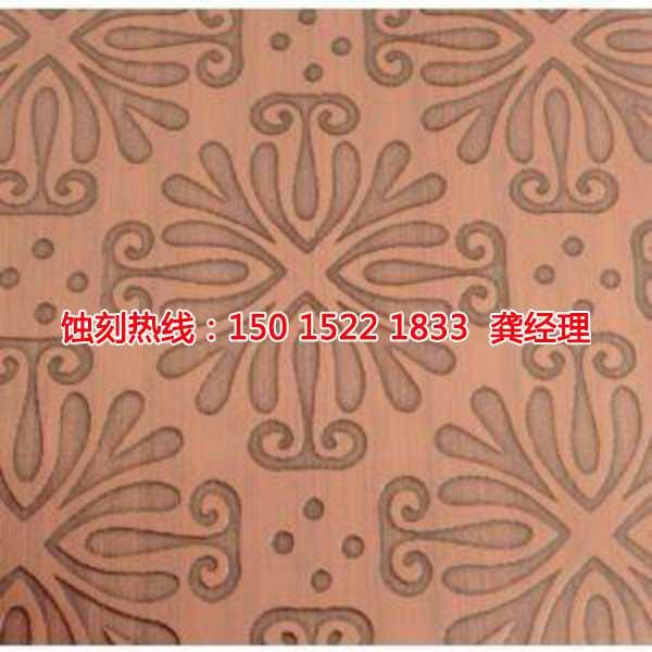 沙田铜板蚀刻厂家电话