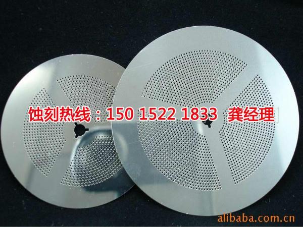 上海标牌<a href='http://www.shikeyg.com/' target='_blank'><u>蚀刻</u></a>联系电话