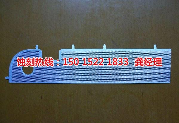 上海精密<a href='http://www.shikeyg.com/' target='_blank'><u>蚀刻</u></a>厂家电话