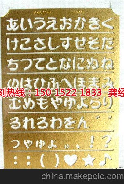 上海不锈钢<a href='http://www.shikeyg.com/' target='_blank'><u>蚀刻</u></a>网厂家电话