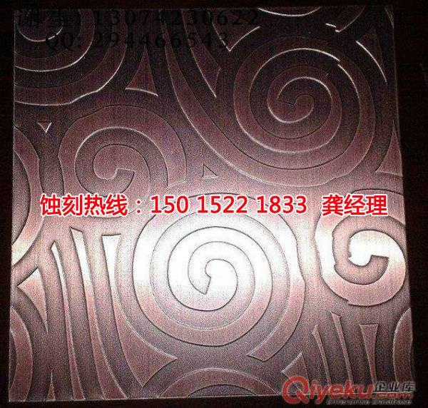 上海铝合金蚀刻厂家电话