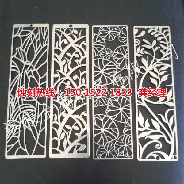 三水Logo<a href='http://www.shikeyg.com/' target='_blank'><u>蚀刻</u></a>联系电话