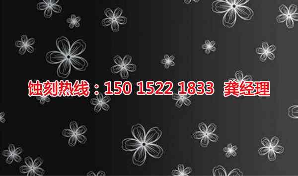 榕城腐蚀厂联系电话