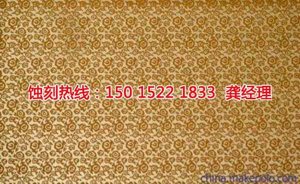 上海镍蚀刻厂家电话
