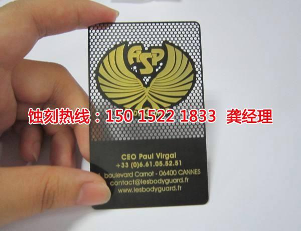 东阳Logo蚀刻加工厂
