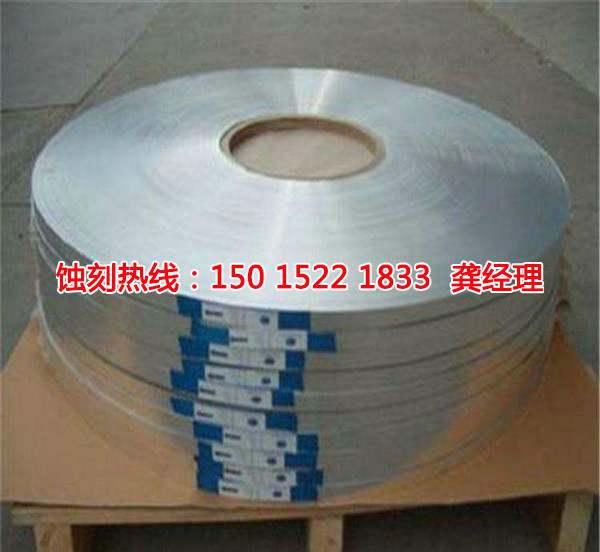 上海不锈钢板蚀刻联系电话