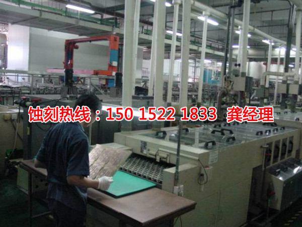 北京腐蚀加工厂哪家好