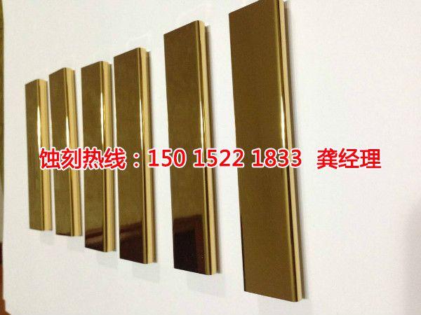 神湾<a href='http://www.shikeyg.com/' target='_blank'><u>蚀刻加工</u></a>厂联系电话