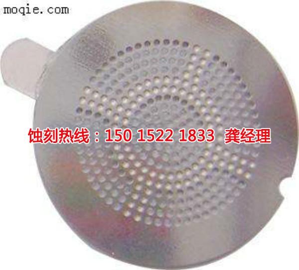 上海金属镂空蚀刻联系电话