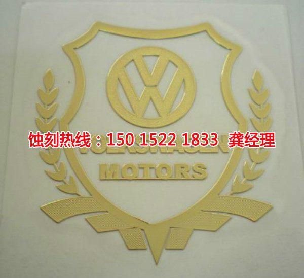 汕尾<a href='http://www.shikeyg.com/' target='_blank'><u>蚀刻</u></a>铜联系电话