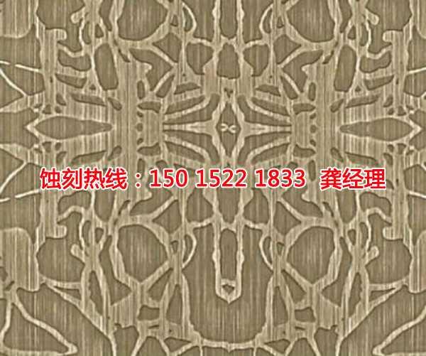 阳江哪里有<a href='http://www.shikeyg.com/' target='_blank'><u>蚀刻</u></a>加工厂