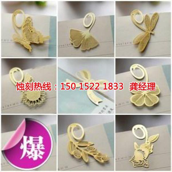 江宁Logo<a href='http://www.shikeyg.com/' target='_blank'><u>蚀刻加工</u></a>厂