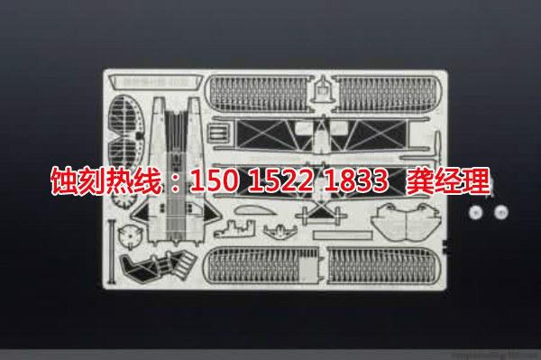 深圳镍<a href='http://www.shikeyg.com/' target='_blank'><u>蚀刻</u></a>联系电话