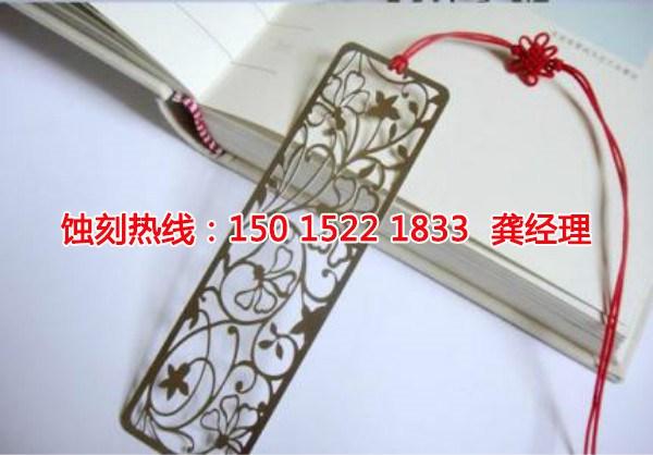 上海铜板蚀刻联系电话