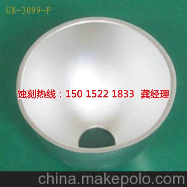 淮安Logo<a href='http://www.shikeyg.com/' target='_blank'><u>蚀刻加工</u></a>厂
