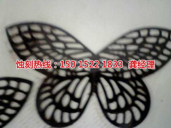 神湾<a href='http://www.shikeyg.com/' target='_blank'><u>蚀刻</u></a>厂联系电话